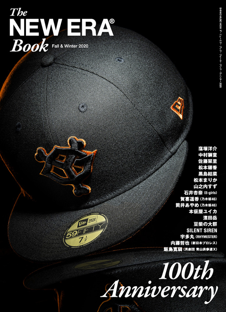 『THE NEW ERA BOOK Fall & Winter 2020』